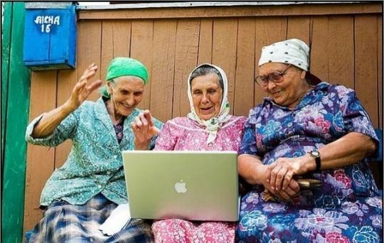Россия Интернет РУНЕТ