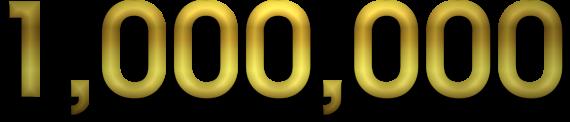 1000000 посетитель