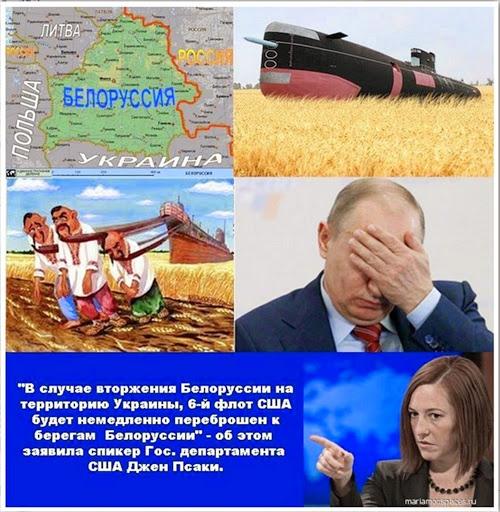как дженнифер псаки угражает берегам Белорусии