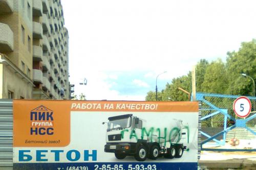Схема проезда на обнинск фото 608