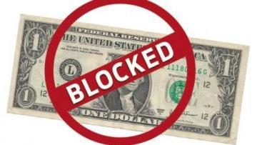 Отказ от доллара США ИРАН