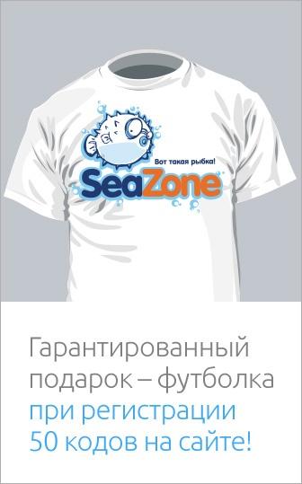 SeaZone гарантированный приз футболка с логотипом